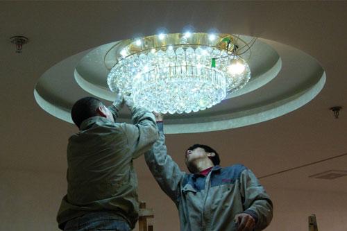灯具维修安装