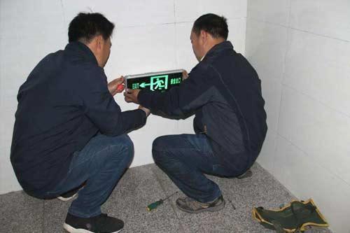 电工安装应急照明系统有什么要求