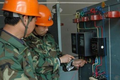 物业电工维修