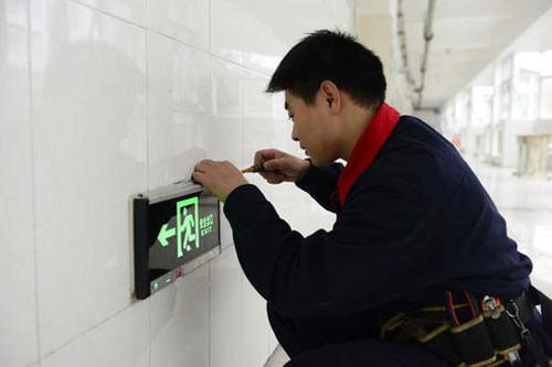小区物业应急照明系统维护保养周期