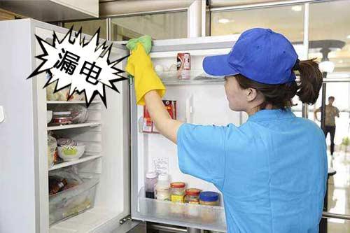 电冰箱漏电怎么办,电冰箱漏电的原因和修理方法有哪些